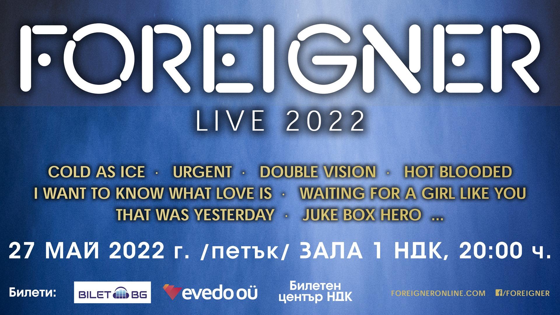 Легендите FOREIGNER идват в България през  май 2022 с невероятно шоу