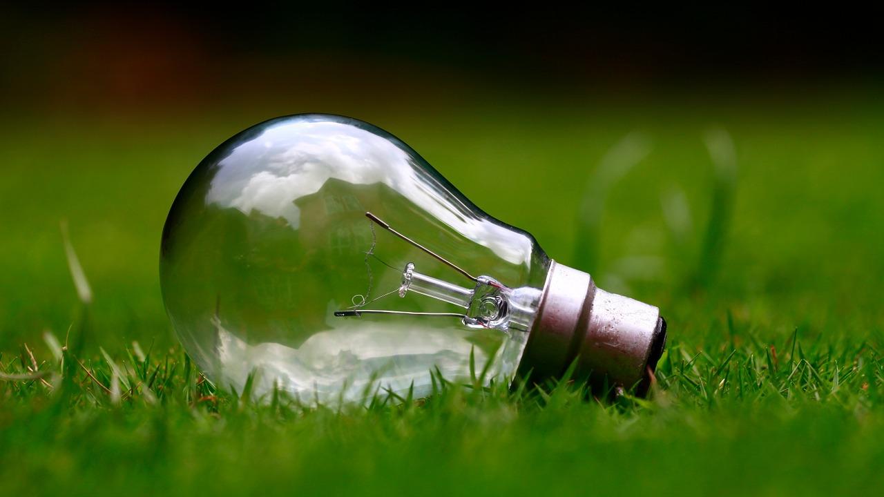 Енергийна ефективност у дома ?!