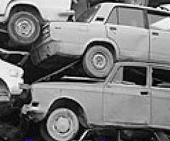 Изкупува коли за рециклиране/скрап/,изгнили,ударени и в движение