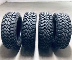 Четири броя гуми